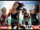 dj Da Vinci - My Revolution(2016)