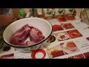 Вяленое мясо в домашних условиях рецепт