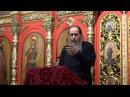 Как побороть в себе плохие мысли прот Владимир Головин г Болгар