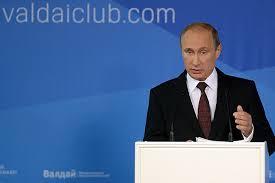 Желающих встретиться с Путиным в Москве отправляют в психлечебницу
