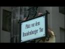За гранью тишиныJenseits der Stille (1996) Трейлер