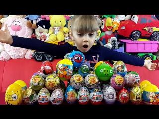 Киндер сюрприз 70 яиц Мега Выпуск! Открываем киндеры всей семьей. 70 SURPRISE EGGS!