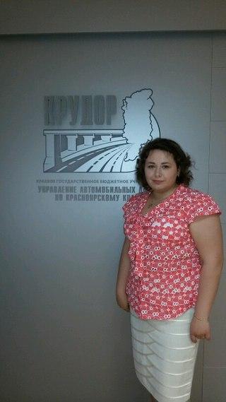 новости красноярск сегодня