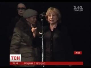 Лия Ахеджакова Речь на похоронах Э.А.Рязанова - Дия Ахеджакова патриот России?