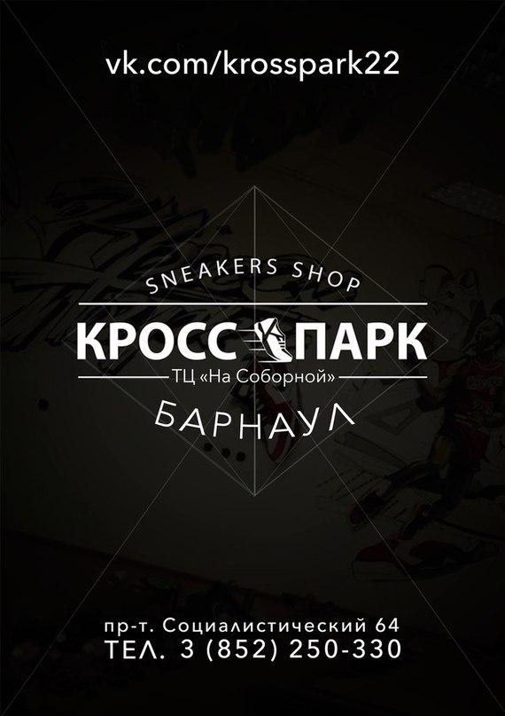 Илья Зеленов | Барнаул