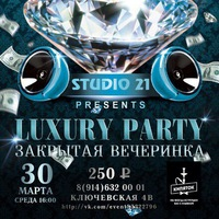 Логотип Luxury party