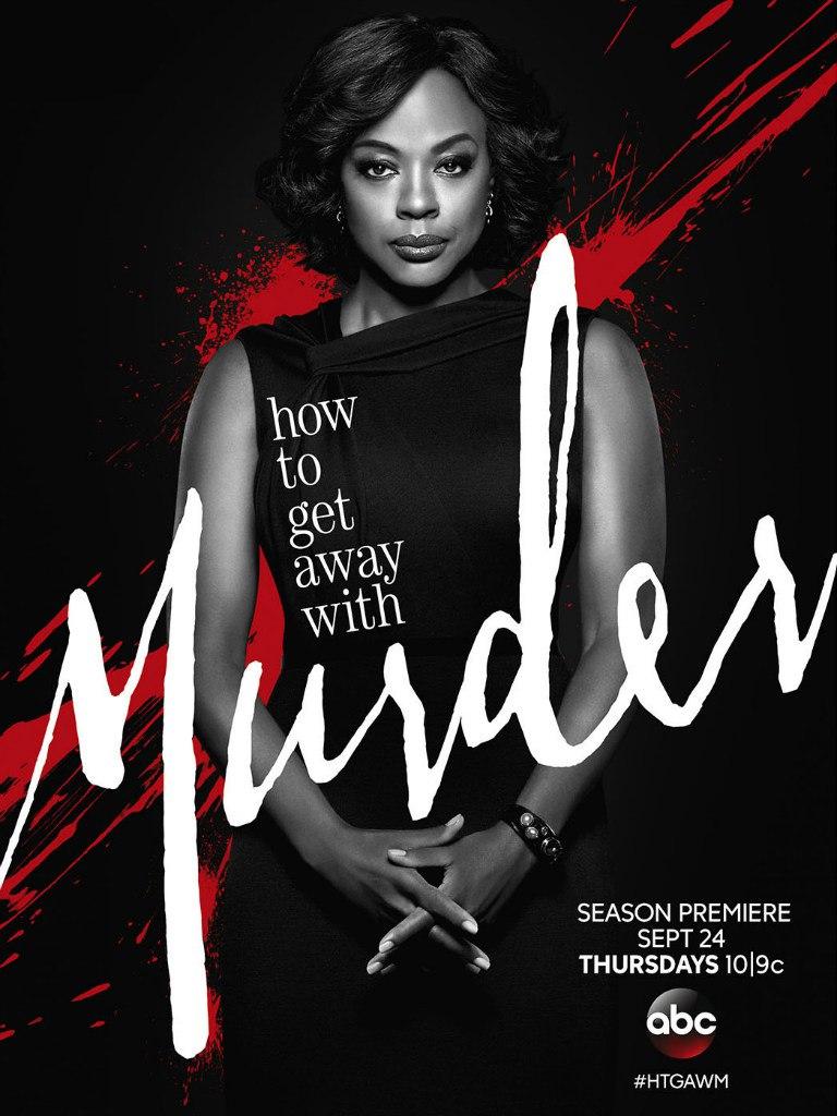 Как избежать наказания за убийство (How to Get Away with Murder)