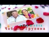 ДЖОНИ И РИТА
