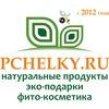 Интернет-магазин товаров для семьи PCHELKY.RU