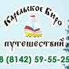 Отдых в Карелии - «Карельское Бюро Путешествий»