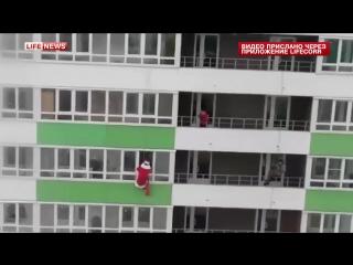 ЖЕСТЬ!!!! Дед Мороз поздравил ребёнка через балкон 13-го этажа!