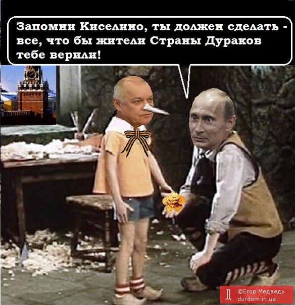 Налоговики пресекли деятельность двух игорных заведений в Харькове - Цензор.НЕТ 5856