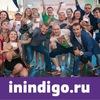INDIGO - EVENT / ОРГАНИЗАЦИЯ СОБЫТИЙ