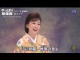 Yuko Oka - Hietsuki bokyoka 岡ゆう子 「ひえつき望郷歌」