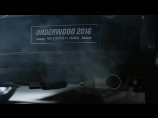 Карточный Домик Сезон 4 Тизер #3 / House of Cards - Exhaust - Season 4 | Netflix Россия