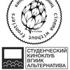 Кино без границ в Волгограде
