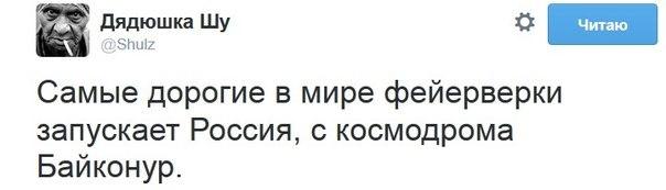 Путин заверил Керри, что хочет выполнения Минских договоренностей, - Нуланд - Цензор.НЕТ 5505