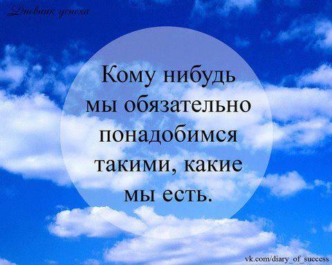 https://pp.vk.me/c627328/v627328849/1cf4/meUbMsHcKms.jpg