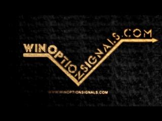 Сигналы бинарных опционов WinOptionSignals