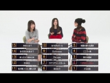 Comment 2 SKE48 Request Hour 2015 Single/Coupling/Album/Sub Unit Songs Best 30 (Disc 4)