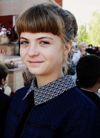 Даяна Ткаченко
