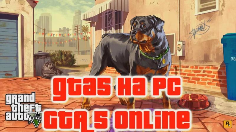Torrent Games Gta 5 Pc