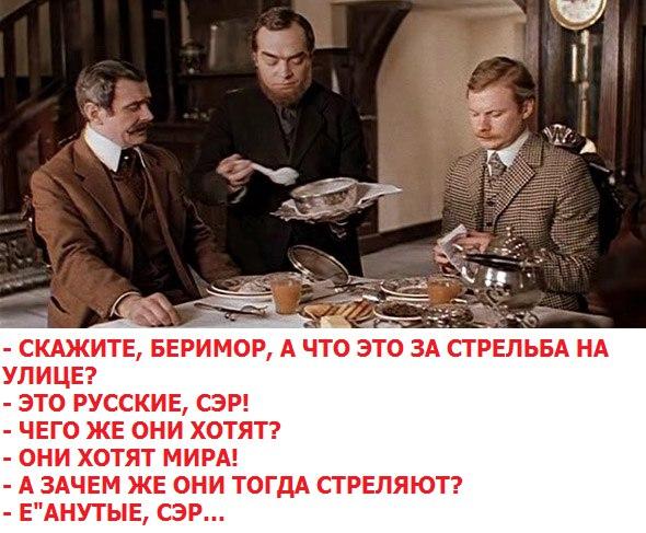 Москва должна прекратить оккупацию Крыма, - Байден - Цензор.НЕТ 7207