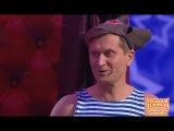Неуловимые мужики - Медкомиссия невыполнима - Уральские пельмени