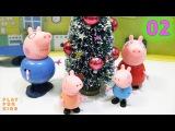 Peppa Pig, videos with toys. Свинка Пеппа и Новый Год , СКАЗКА для детей, 1 сезон, 2 серия