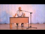 Лекция В.А.Чудинова  в Волгограде 02.08.2014 - хорошее качество!