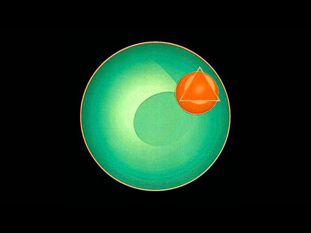 Intergalactic Federation - Kisy Loa ( I.F. 1994 ) ( Fax 49-69450464 )