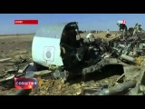 СМИ׃ поломка внутри А321 привела к повреждению правого борта