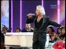 Дмитрий Хворостовский и Lara Fabian Новая Волна 2011