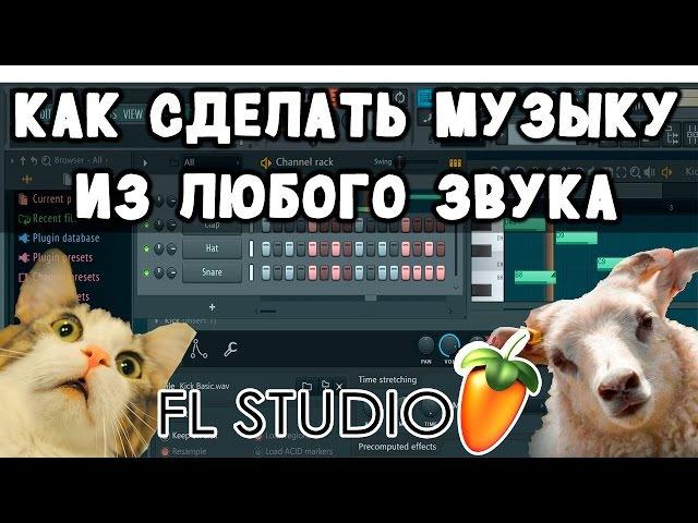 Как сделать машину в roblox studio