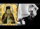 Святые ХХ века. Архиепископ Лука / Серафим Вырицкий / Матушка Макария