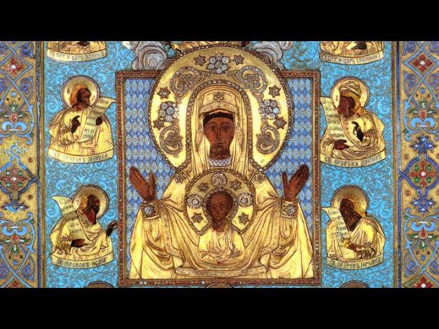Сотворившая чудо Курская Коренная икона Божией Матери
