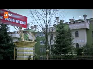 Kurtlar Vadisi Pusu долина волков западня 194 серия на русском языке