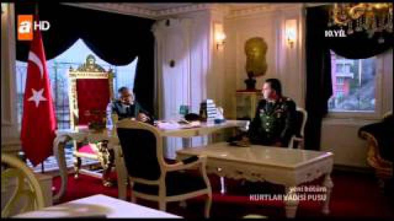 Kurtlar Vadisi Pusu долина волков западня 193 серия на русском языке