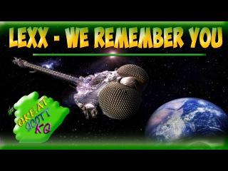 LEXX serial (music video ) - Lexx S1E1-4