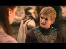 Game of Thrones Джоффри и Санса Смешной пистолет