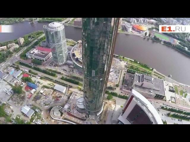 В Екатеринбурге готовится к сдаче башня Исеть: кадры изнутри небоскреба