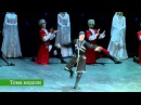 ТЕМА НЕДЕЛИ. Успех «Нальмэс» в Москве: чем легендарный ансамбль удивил столичного зрителя