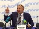 Легализация марихуаны в Кыргызстане