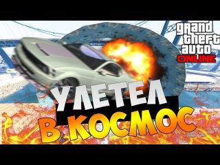 GTA 5 ONLINE -  МЕГА РАМПЫ! (ГТА 5 ГОНКИ)