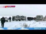 В Красноярском крае на месте крушения вертолета Ми-8 обнаружены черные ящики