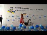 Томаш Диана - Отаман Сірко (ВПУ № 25)