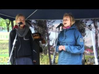 Финская народная песня о любви