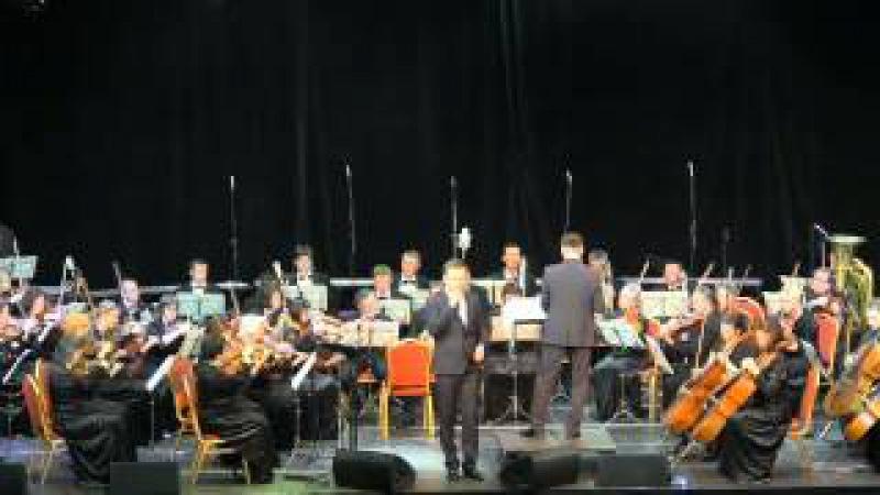 Смуглянка Владислав Косарев и Орловский губернаторский симфонический оркестр
