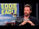 Deadpool Interviews Wolverine, Ryan Reynolds, Hugh Jackman Russian subtitles
