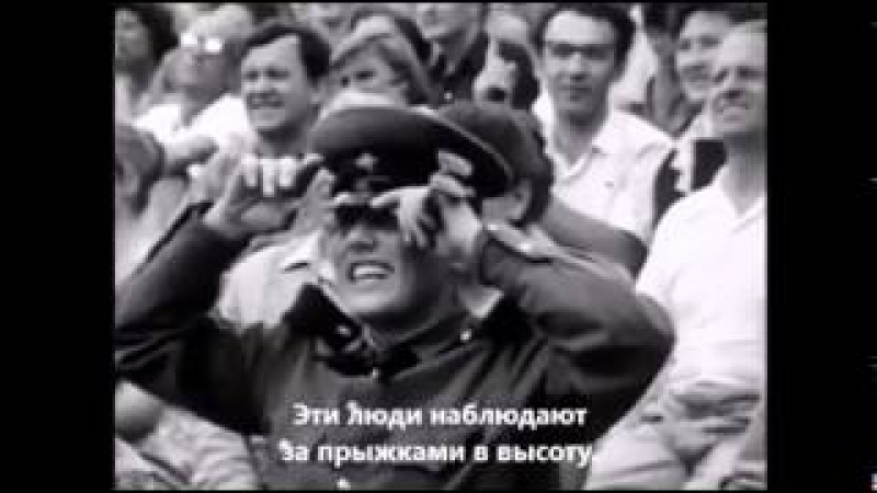 Moscow 1961 through American Spy eyes - Rare Video